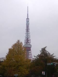 御成門からの東京タワー
