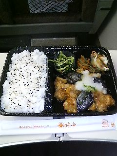 鶏竜田のおろしだれ弁当