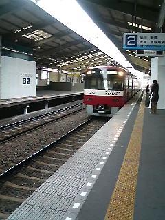 京急に初めて乗りました