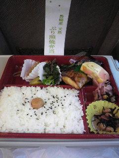 魚道楽・富惣の長崎産天然ぶり照焼弁当