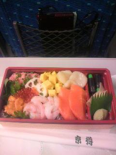京樽の北海海鮮丼