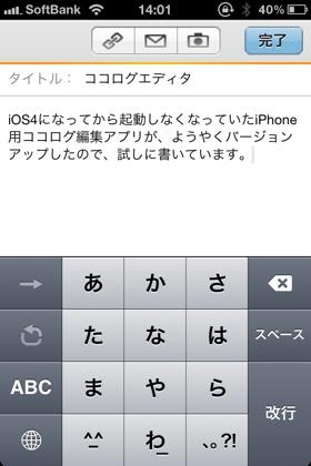 4587D3A8-0E84-4824-9EC2-F0009E299509